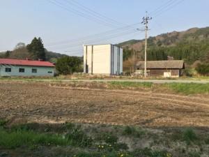 "Casa ""Moderna"" en el campo japonés."